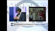 Изложба на Пикасо в България през октомври