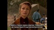 Доктор Куин лечителката /сезон 6/ - епизод 11 част 1/3