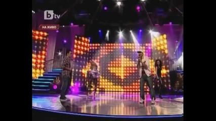 Скандау - Се тая (live)