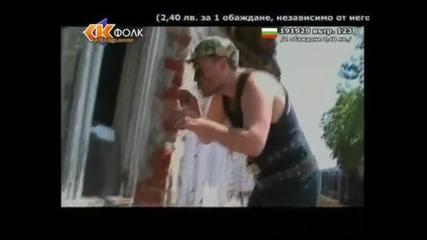 Руслан- Прасета