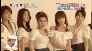 [110707] Snsd & Tvxq - 7-11 New Cf Info Japan