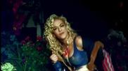 Rita Ora - How We Do ( Party )