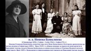 Велики Български Артисти Е07