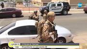 Най-малко 20 са жертвите на стрелбата в мол в Тексас