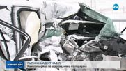 Джип се удар в камион на главен път Е-79