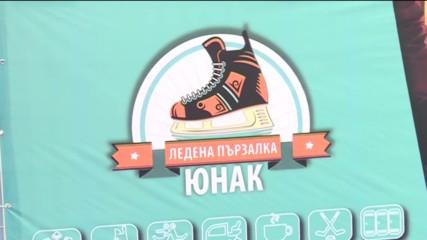 Жени Раданова зарадва малчуганите на пързалка