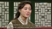 Seo Dong Yo (2006) E20 1/2