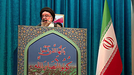 Iran: US at 'the head of the evildoing' - Friday prayer leader on petrol protests