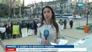 Протест в защита на Морската градина във Варна