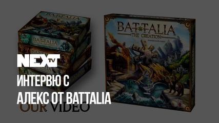 NEXTTV 053: Гост: Алес от Battalia