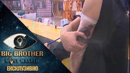 Wosh се е татуирал в Къщата – Big Brother: Most Wanted 2018