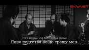 Приключенията на Затоичи (1962) - бг субтитри Част 1 Филм