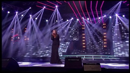 Marica Djukic - Alkatraz