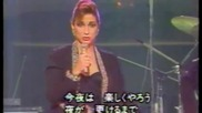Gloria Estefan _ Miami Sound Machine - Conga (tokyo Music Fe