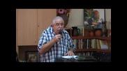Ето вода , какво ми пречи да се кръстя - Пастор Фахри Тахиров