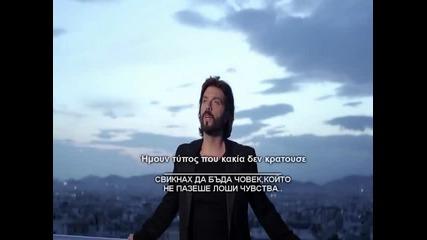 2013 Страхотна Гръцка балада - Йоаким Фокас - Подобно