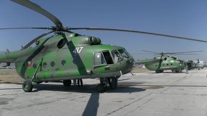 Мисия Рила – Гасене на горски пожар от въздуха с Ми -17 ( Full Hd )