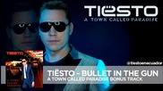 Това не го очаквахте от Тиесто !