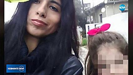 Седем присъди доживотен затвор за серийния убиец от Кипър