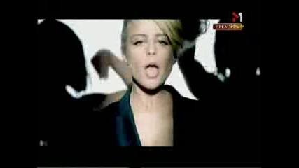 Тина Кароль - Не бойся