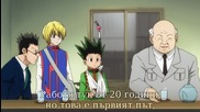 Hunter x Hunter 2011 Episode 22 Bg Sub