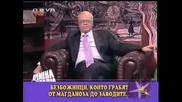 Господари На Ефира - Българския Магданоз Е Скъп 03.02.2009