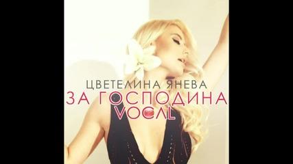 Цветелина Янева - За господина / Gili Gili ( Vocal Edit )