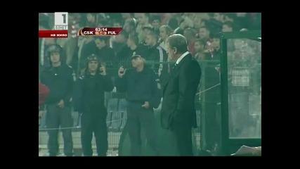 Цска - Фулъм Лондон Pfc Cska Sofia - Fulham Fc 1 1