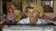 """""""Пълен абсурд"""" - Кой решава дали ще проходи едно дете с церебрална парализа - Здравей, България"""