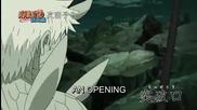 Naruto Shippuuden 379 - Бг Суб Високо качество - Preview