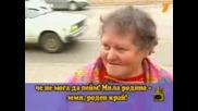 Господари На Ефира - Аз Сам Българче