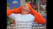 Hannah Montana - Сезон 3 Епизод 1 - Бг Суб - Високо Качество