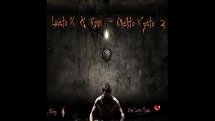 S. S . ft Лицето Х & Криси - Общо взето