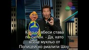 Джеф Дънам Мелвин Супер-Героя с БГ превод High-Quality