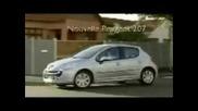 Peugeot 207 Beatbox