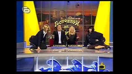 Господари на Ефира - Адреналинки Сачи и Доси 30.11.2009г.