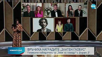 Новините на NOVA (01.03.2021 - следобедна емисия)
