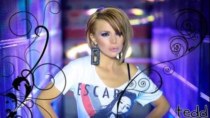 + текст ! Алисия ft. Sarit Hadad - Щом ме забележиш Cd rip