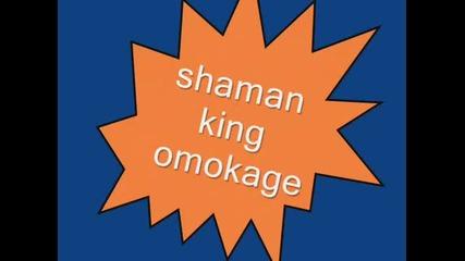 Shaman King - Omokage