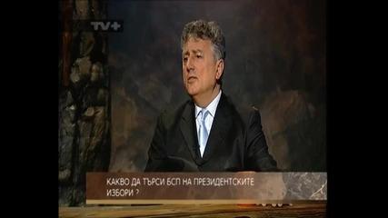 Иво Атанасов, Свободна зона, Тв+