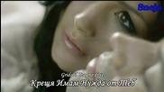 ® Laura Pausini - E mi manchi amore mio « Липсваш Ми, Любов Моя » + bg превод
