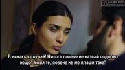 Kara Para Ask - 24 епизод Вечер