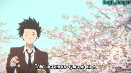 A Silent Voice- ✗ Life is unfair ✗