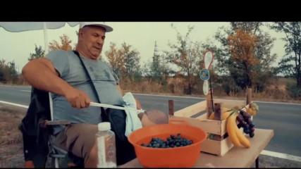 Marian Tirvi - 2018 - Sta radim ja (hq) (bg sub)