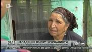 Цигани нападнаха и биха екип на btv в Русенско