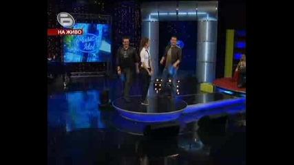 Александра - Music Idol 3 (16.03.09)