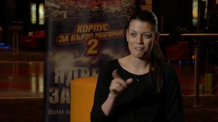 Ралица Паскалева за снимките на Кбр2