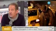 """СЛЕД УСПЕХА В КАН: Стефан Командарев за новия си филм """"Посоки"""""""
