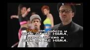 Графа и Бобо - Дим да ме няма (караоке с вокал)