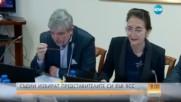 Съдии избират представителите си във ВСС